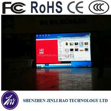 2015 new products p4 china led display
