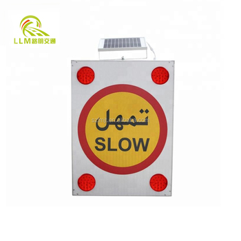 Hot sale customized design solar powered traffic warning sign led stop sign