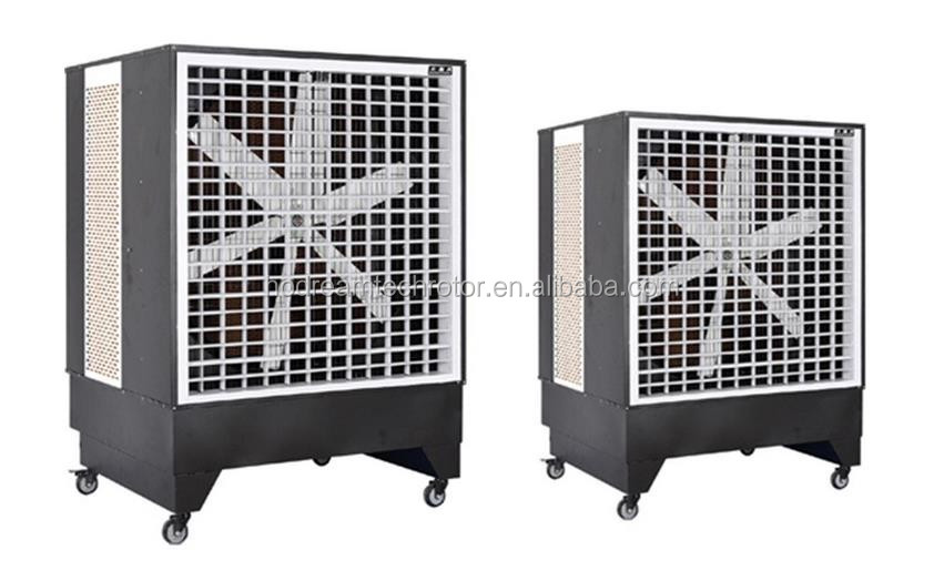 industrial big portable air coolers.jpg