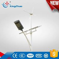 Green Energy Wind Solar Street Light