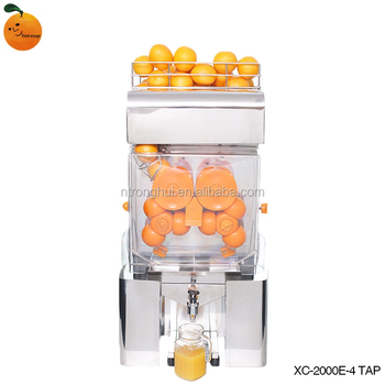 Special New Products Best Cheap Juicer For Ice Cream Store