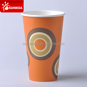 Disposable 12oz Vending Machine Coffee Paper Cup