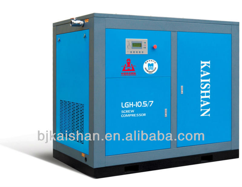 KAISHAN LG-0.8/13 Stationary Electric Rotary Screw Air Compressor(189 psi, 28 cfm,10 HP)