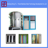Ion pvd magnetron sputtering vacuum coating machine for metallizing plastic