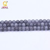 2016 wholesale grey jade beads semi precious stone beads 6mm round 16 inch per strand