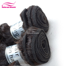 quick trace number offered brazilian human hair natural weaving wholesale