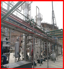 No chemical use waste oil refinery machine to convert sn 70 base oil