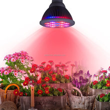 12W led plant grow light