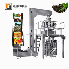 Fully automatic corn flakes snacks macaroni packaging machine