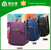 2016 New arrival Summer Ling plaid Leisure bags woman backpacks stylish waterproof nylon backpack
