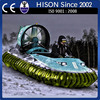China leading PWC brand Hison commercial Military ATV