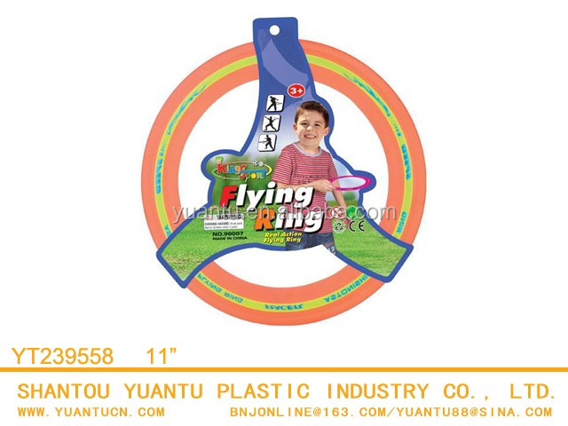 Outdoor Funny Hot Selling 11 inch Flying Ring Toy