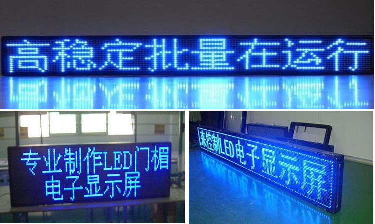 P10 LED Module 32x16 Pixel Pitch LED Display Outdoor Blue Scrolling Message Little Screen With Huidu Control Card