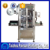 Certificated High Efficiency second hand sticker label printing machine