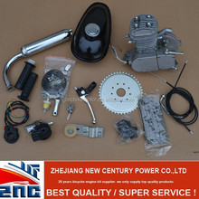 80cc Motorized Bicycle Engine, Gasoline Bicycle Engine Kit,gasoline bicycle motor kit