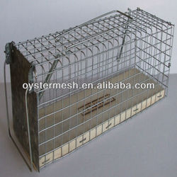 Cheapest Household Mouse Trap Cage with Auto-door