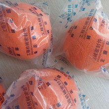 cleaning sponge ball for concrete pump delivery pipeline