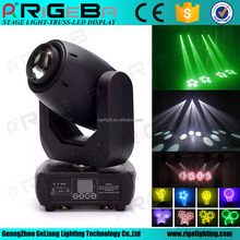2017 newest dj decoration DMX 1leds 150w White LED Moving Head Beam Light