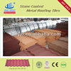 hot sales stone coated metal roofing sizes - JH 1340mm*420mm*0.40mm