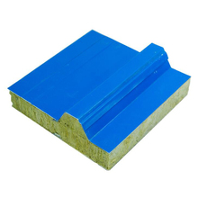 Best fireproof building material corrugated rockwool roof sandwich panel