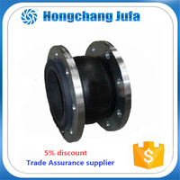 large pipes Flexible rubber joint/High-pressure joint/universal joint rubber