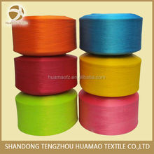 HM low CV pp fdy yarn pp knitting yarn sewing thread