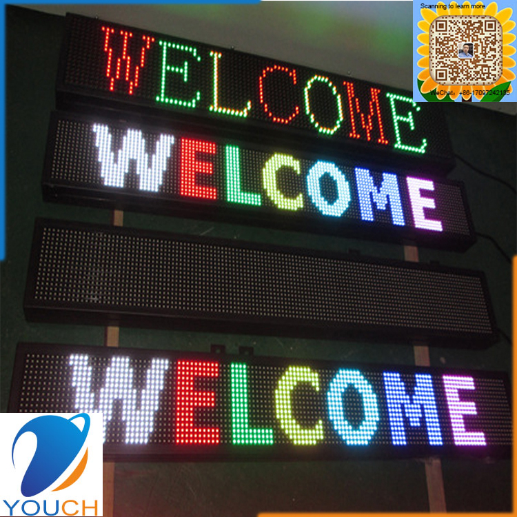 Custom full <strong>color</strong> waterproof led screen display outdoor