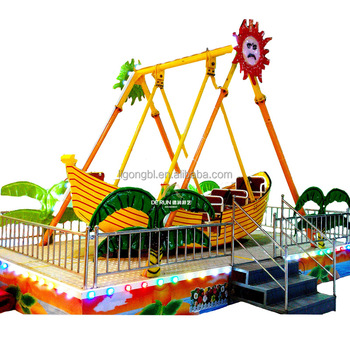 Amusement games pirate ship rides for children
