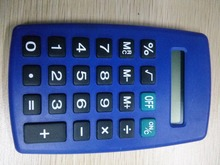 Promotional office/school use plastic calculator with battery