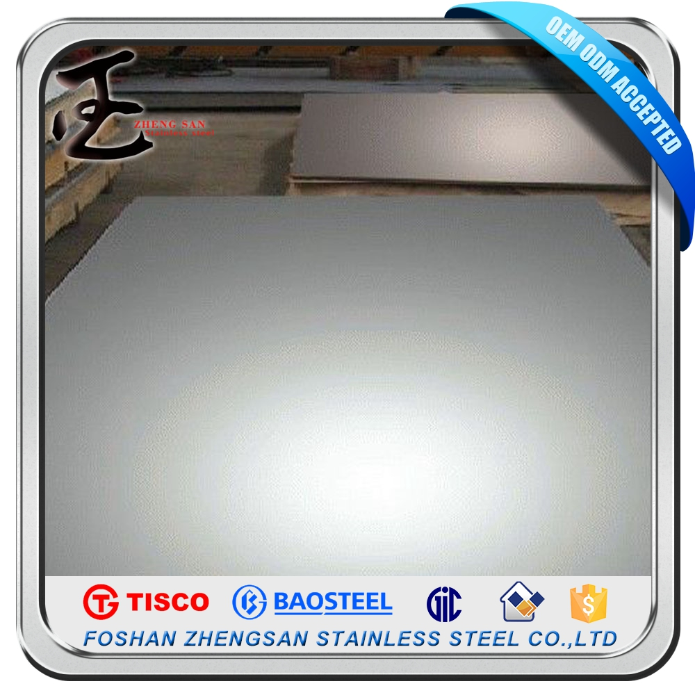 4'x8' Stainless Steel Sheet 0.2mm Buy from China