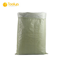 Lowest cheap price strong quality snakeskin plastics express packaging bags,Thickening waterproof Plastic rice packaging bag