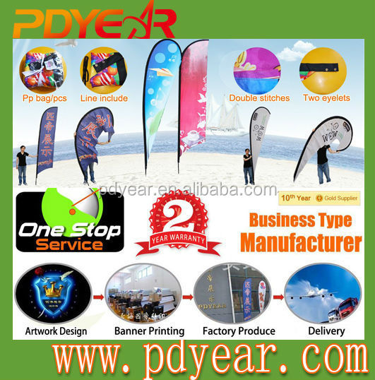 Wholesale flying beach flags,bali feather banners