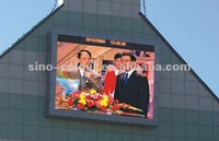 Alibaba express new product P16 advertising outdoor led display screen