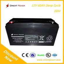 SLA battery sealed lead acid battery 12v65ah deep cycle battery for outdoor equipment