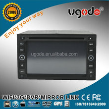 Ugode 2 din android 4.4 dvd mp5 player for universal with gps navigation system