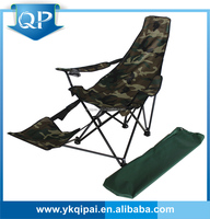 cheap and high quality bag chairs with footrest
