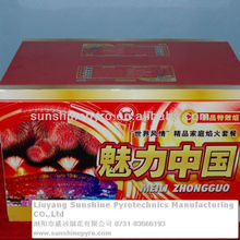 good quality cakes fireworks professional cakes fireworks peacock fireworks for new year