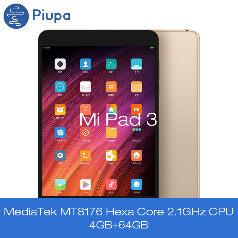 Mi Pad3 Pad 3 Tablet PC MIUI 8 4GB RAM 64GB ROM Metal Body 7.9'' Hexa Core 6600mAh Mipad MediaTek MT8176