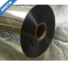 Metallized polyester laminating protective film