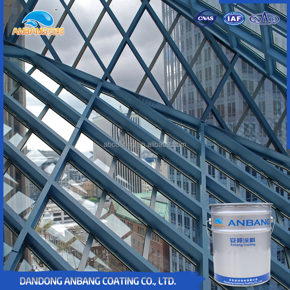 AB368 high adhesion durability epoxy micaceous iron oxide(MIO) epoxy sealer coat for grit blasted steel substrate
