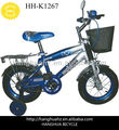 HH-K1267 cobra kids bmx bicycle with fashion design