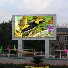 Outdoor Usage and 10mm Pixels outdoor double sided led sign