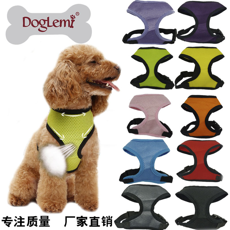 Outdoor Mesh dog harness pattern dog harness soft
