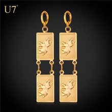 U7 Antique Animal Earrings For Women Gift Wholesale Platinum Plated Square Shape Elephant Drop Earrings Fashion Jewelry