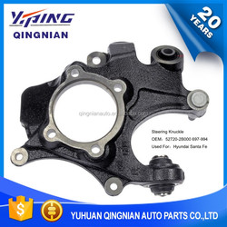Auto Parts For Hyundai , Rear Right Sleeve For Steering Knuckle OEM:52720-2B000