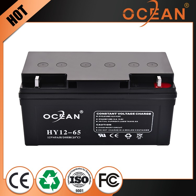 12V 65ah most popular succinct newest storage battery for car