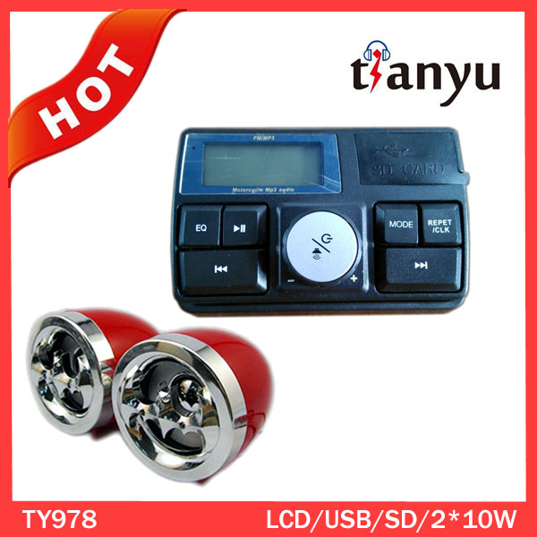 rfid of alarm system motorcycle