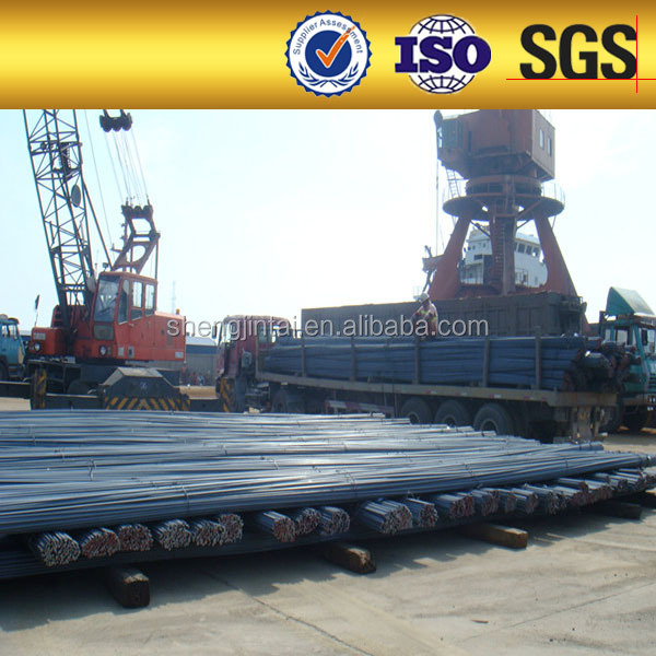 New Construction Material reinforcing bar ms wire rod and pc strand