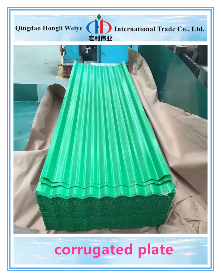 qingdao popular sale/color coating widely used/perfect waterproof/multiple type corrugated steel plate