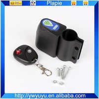 electric bicycle alarm system with aluminum